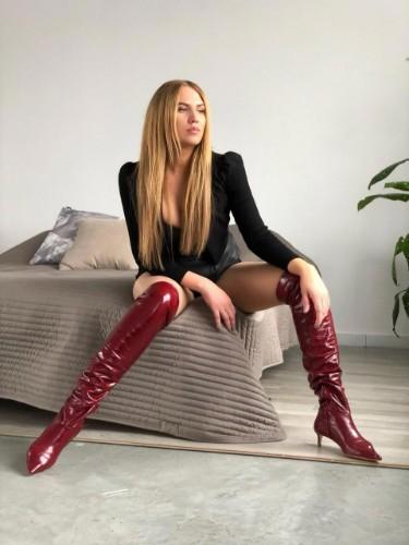 Sex ad by escort Natali (25) in Nicosia - Photo: 1