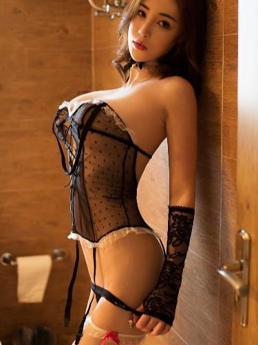 Sex ad by escort Min Hee in Tokyo - Photo: 3