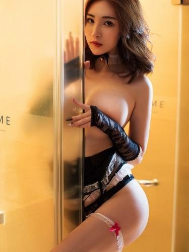 Sex ad by escort Min Hee in Tokyo - Photo: 4