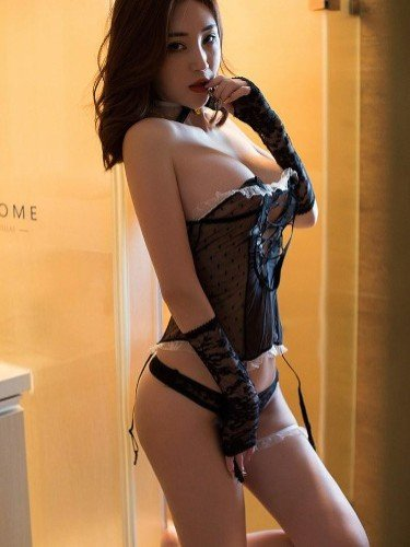 Sex ad by escort Min Hee in Tokyo - Photo: 1