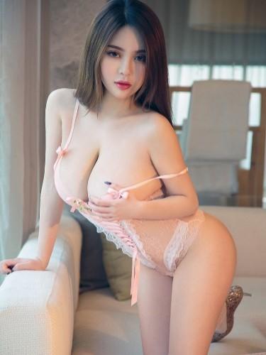 Sex ad by escort Akiara in Tokyo - Photo: 4