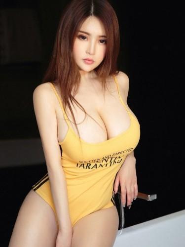 Sex ad by escort Akiara in Tokyo - Photo: 1