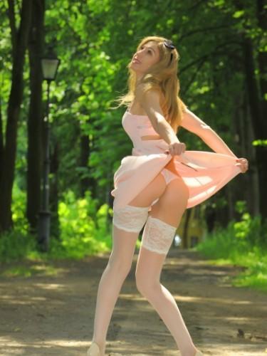Lena (28) в Москва кинки эскорт - Фото: 7