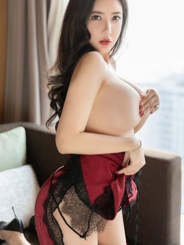 Sex ad by escort Karina in Tokyo - Photo: 1