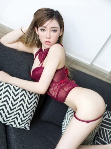 Sex ad by escort Lara in Tokyo - Photo: 4