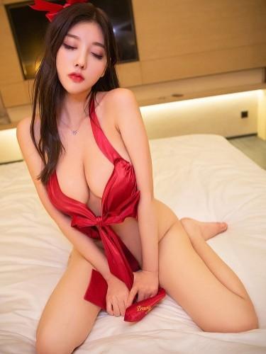 Sex ad by escort Yoko in Tokyo - Photo: 3