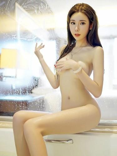 Sex ad by escort Vivi in Tokyo - Photo: 4