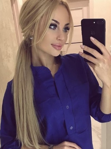 Arina (23) в Санкт-Петербург эскорт - Фото: 3
