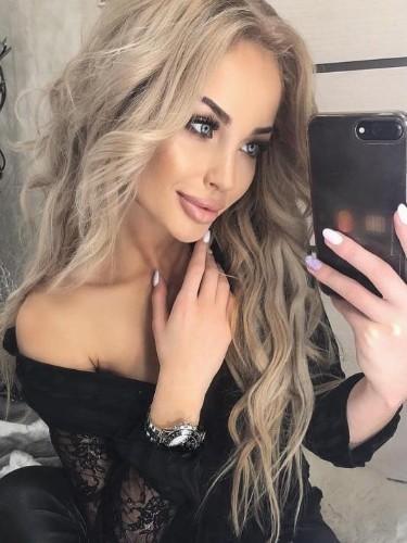 Arina (23) в Санкт-Петербург эскорт - Фото: 4