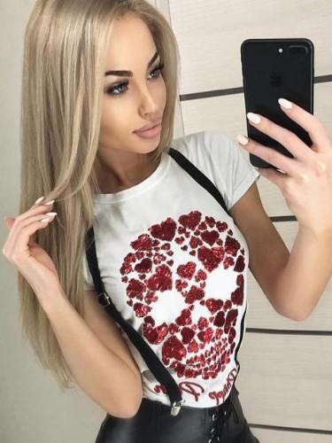 Arina (23) в Санкт-Петербург эскорт - Фото: 5