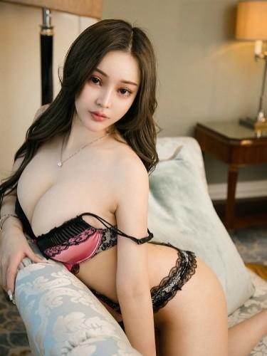Sex ad by escort Nariko in Tokyo - Photo: 3