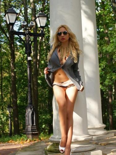 Mila (23) в Санкт-Петербург эскорт - Фото: 7