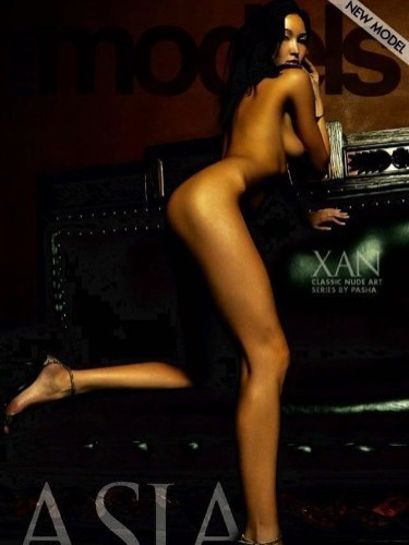 Ruslana Hot Asian escort in Athens - Photo: 1