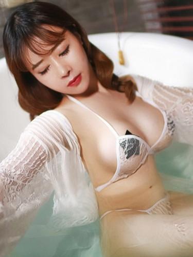 Sex ad by escort Seon a Kim in Tokyo - Photo: 5