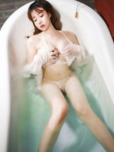 Sex ad by escort Seon a Kim in Tokyo - Photo: 3