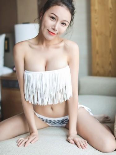 Sex ad by escort Momo in Tokyo - Photo: 3