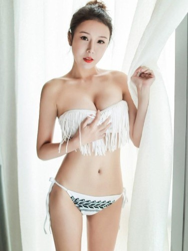 Sex ad by escort Momo in Tokyo - Photo: 5