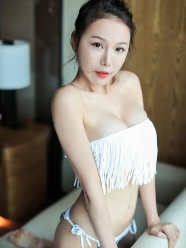 Sex ad by escort Momo in Tokyo - Photo: 1