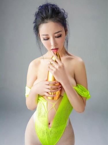 Sex ad by escort Luna in Tokyo - Photo: 3
