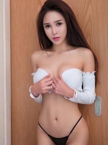 Sex ad by escort Vinine in Tokyo - Photo: 3