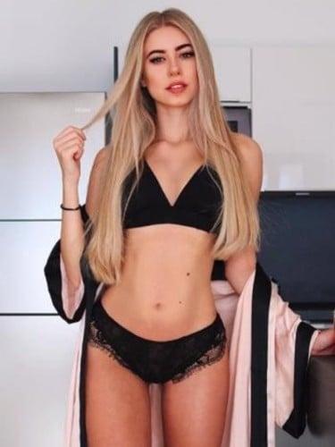 Dina (21) в Санкт-Петербург - Фото: 1