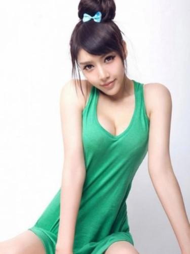 Sex ad by escort Rikku in Tokyo - Photo: 1