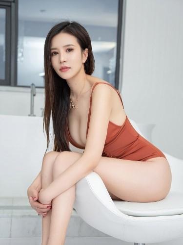 Sex ad by escort Reina in Tokyo - Photo: 3