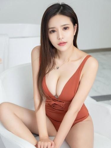 Sex ad by escort Reina in Tokyo - Photo: 1