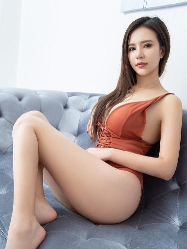 Sex ad by escort Reina in Tokyo - Photo: 5