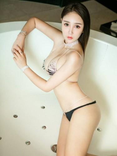 Sex ad by escort Miumiu in Tokyo - Photo: 1