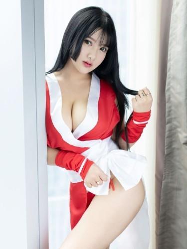 Sex ad by escort Shigeko in Tokyo - Photo: 3