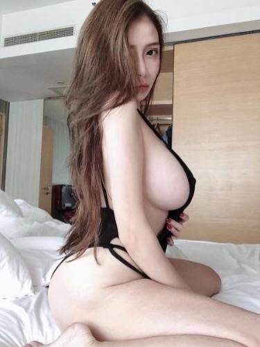Sex ad by escort Yukiko in Tokyo - Photo: 4