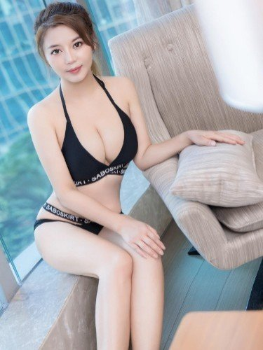 Sex ad by escort Maki in Tokyo - Photo: 1