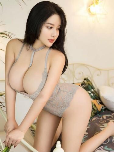 Sex ad by escort Erika in Tokyo - Photo: 1