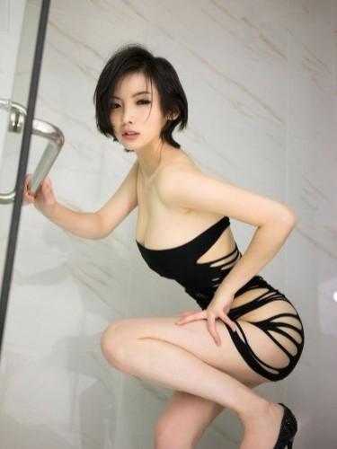 Sex ad by escort Ayami in Tokyo - Photo: 3