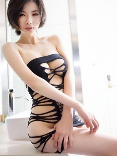 Sex ad by escort Ayami in Tokyo - Photo: 4