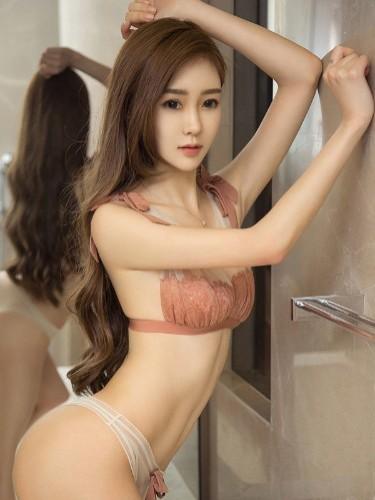 Sex ad by escort Yamina in Tokyo - Photo: 5