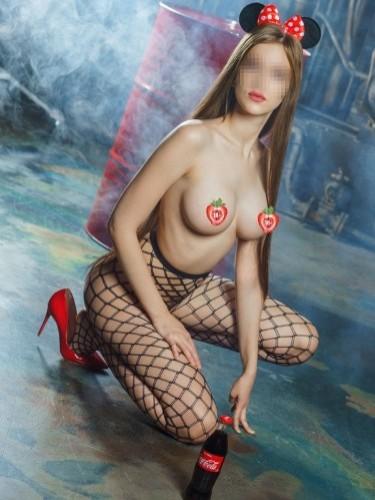 Elya Sweet (19) в Санкт-Петербург кинки эскорт - Фото: 3