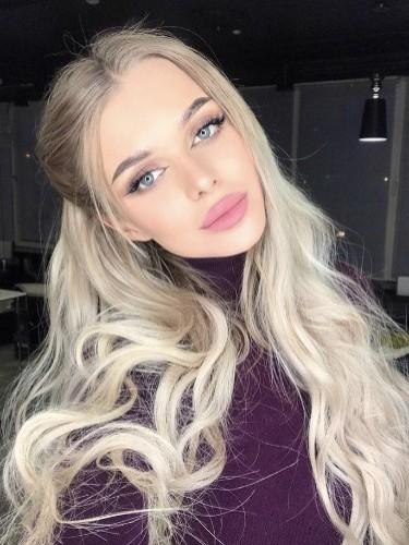 Nastya (21) в Москва кинки эскорт - Фото: 1