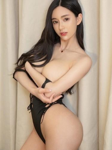 Sex ad by escort Erika in Tokyo - Photo: 3