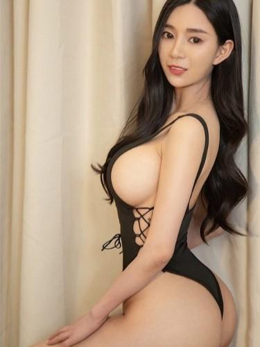 Sex ad by escort Erika in Tokyo - Photo: 5