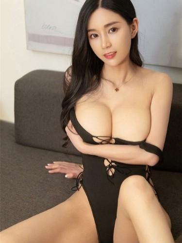 Sex ad by escort Erika in Tokyo - Photo: 4