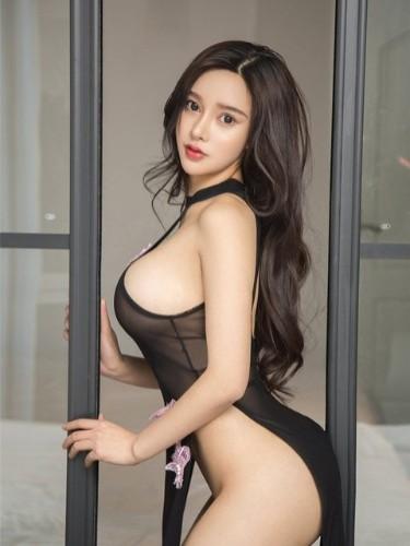 Sex ad by escort Fuyumi in Tokyo - Photo: 3