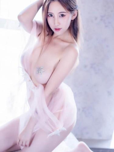 Sex ad by escort Usagi in Osaka - Photo: 6