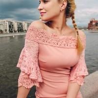 Escort agency RegModels - Sex ads of the best escort agencies in Gelendzhik - Natasha
