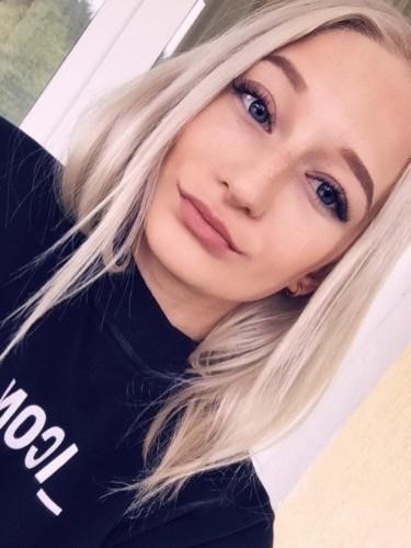 Rita (19) в Санкт-Петербург эскорт - Фото: 1