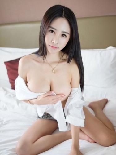 Sex ad by escort Kitty (23) in Kuala Lumpur - Photo: 5