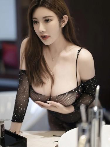 Sex ad by escort Ha Eun (21) in Tokyo - Photo: 3