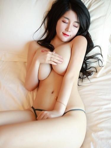 Sex ad by escort Bina (22) in Tokyo - Photo: 4