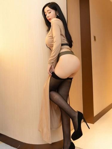 Sex ad by escort Asuna (22) in Tokyo - Photo: 3